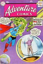 Приключенческие комиксы #271
